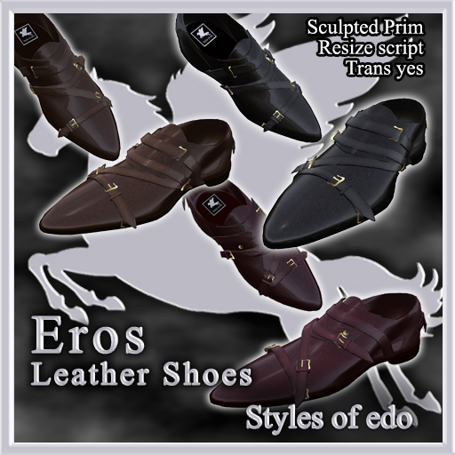 Eros-shoes-poster